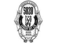 5020 Destillerie